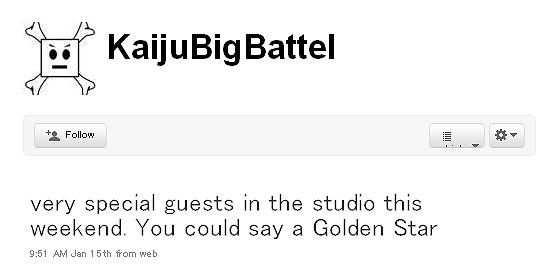 Ibushi meets Kaiju
